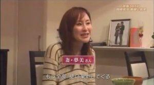 岡崎慎司 ハゲ 嫁 静岡 年齢