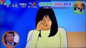 岡田みはる 号泣 グラビア 画像