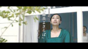 浅田舞 薬 逮捕 ブラジリアンビキニ 事故 ポロ 画像
