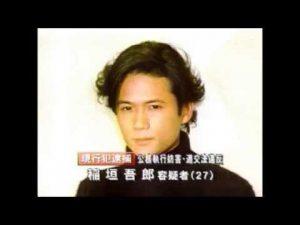 稲垣吾郎 逮捕 謹慎 激やせ