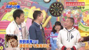和田アキ子 嫌い 理由 紅白 パワハラ 出川 謝罪