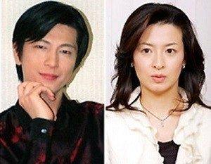 及川光博 実家 薬局 大田区 どこ 檀れい 離婚した 画像