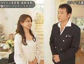 船越英一郎 浮気相手 成田美和 夫 糖尿病 本当 画像