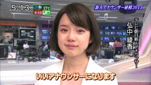 弘中綾香 ももクロ 叱る ロンハー 私服 画像
