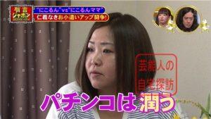 藤田ニコル プリクラ 逮捕 捕まる 母 パチンコ