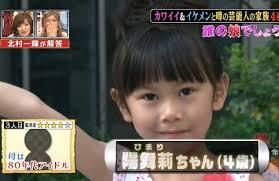 浅香唯 子供 発達障害 可愛くない 笑わない 画像