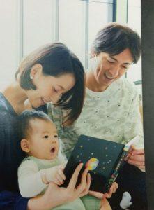 矢部浩之 ハゲ 子供 幼稚園 画像