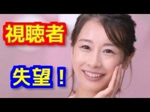 カトパン すっぴん ブサイク 中村玉緒 画像