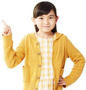 鈴木梨央 芦田愛菜 仲良し 姉 名前 大橋のぞみ 画像