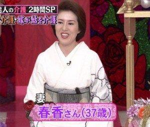 東国原英夫 逮捕 理由 嫁 春香 ホステス 画像