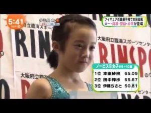 本田紗来 ハーフ 可愛い スケート 実力 うまい 画像