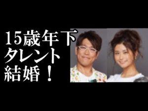 古坂大魔王 ピコ太郎 同一人物 別人 嫁 画像